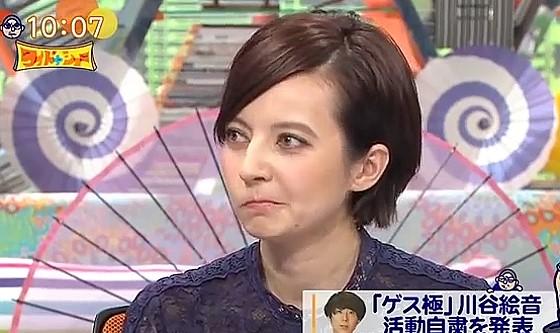 ワイドナショー画像 ベッキー「川谷さんがほのかりんにした行動は未然に防げたはず」 2016年10月9日