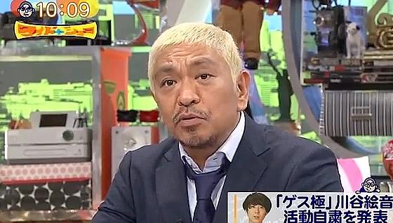 ワイドナショー画像 松本人志「ほのかりんもタレントとして自覚が足りなかった」 2016年10月9日