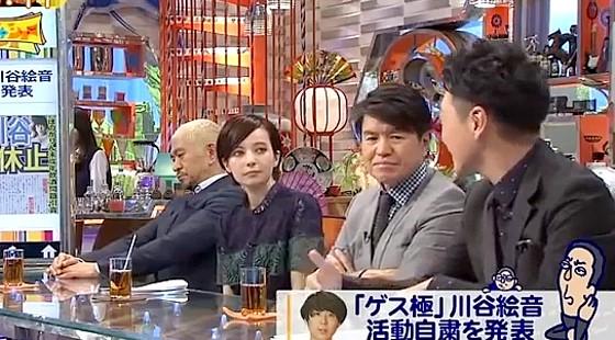 ワイドナショー画像 堀潤「ほのかりんは大人としての自覚があったはず」 2016年10月9日