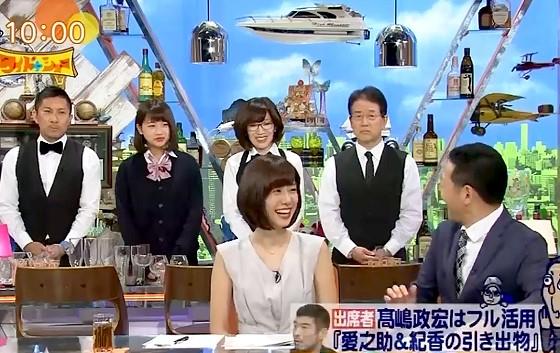 ワイドナショー画像 初登場の高嶋政宏が愛之助&紀香の引き出物の話をするが誰も笑ってない 2016年10月16日