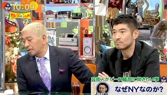 ワイドナショー画像 緊急電話出演のピース綾部に松本人志がなぜニューヨークなのかを問う 2016年10月16日