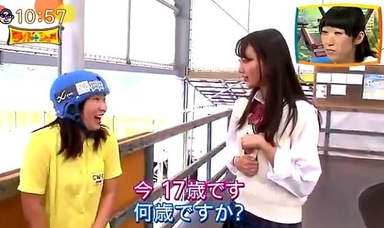 ワイドナショー画像 スケートボードの中村貴咲と初対面で緊張する青木珠菜 2016年10月23日