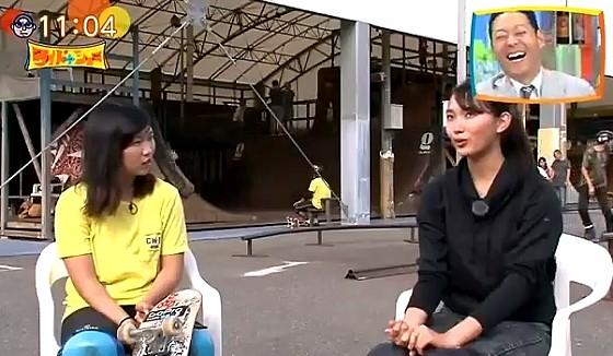 ワイドナショー画像 人生初のインタビューをするワイドナ現役高校生の青木珠菜 2016年10月23日
