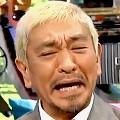 ワイドナショー画像 USJのお化け屋敷に日本人形協会が抗議というニュースを理解できないという松本人志 2016年10月23日
