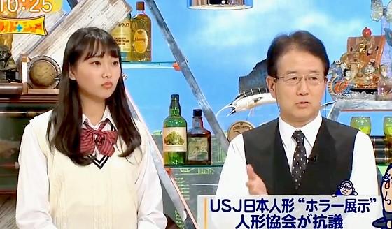 ワイドナショー画像 犬塚弁護士「供養のため奉納された日本人形をアトラクションに使うのは使用者としては複雑な心境の人もいる」 2016年10月23日