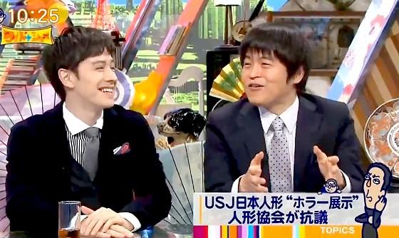 ワイドナショー画像 バカリズム「日本人形の怖さが必要なUSJにとっては供養済んでない感を出したい」 2016年10月23日