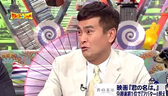 ワイドナショー画像 石原良純は君の名はを見てウキウキしたい 2016年10月30日