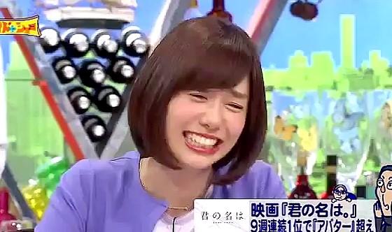 ワイドナショー画像 松本人志「女子アナの中で12位」に山崎夕貴アナが複雑な表情 2016年10月30日