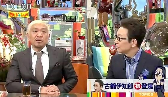 ワイドナショー画像 ワイドナショーに古舘伊知郎が初登場だ松本人志「考えられない座組み」 2016年11月6日