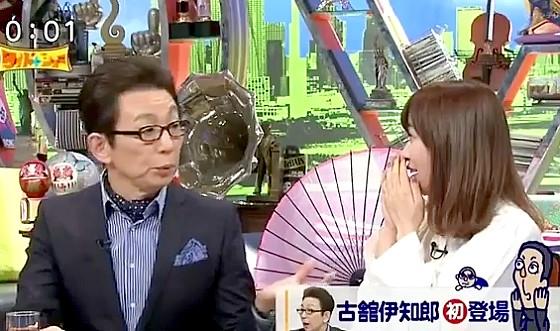 ワイドナショー画像 人たらしの古舘伊知郎が指原莉乃の映画を絶賛で指原が「ハートつかまれる」 2016年11月6日