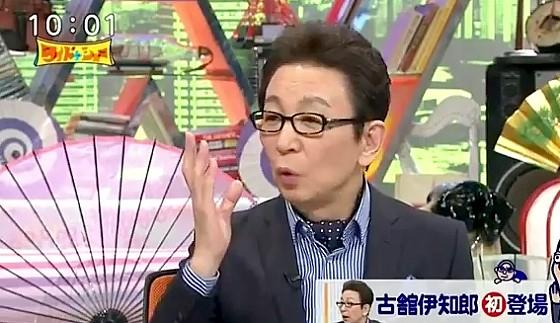 ワイドナショー画像 初登場の古舘伊知郎が出演者たちを誉めまくりで人たらしを発揮 2016年11月6日