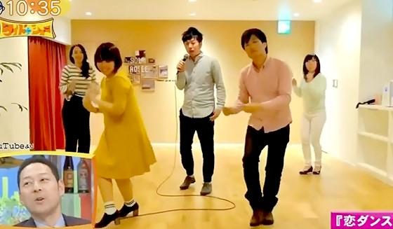 ワイドナショー画像 恋ダンスを一般の人がアップしている動画をスタジオで紹介 2016年11月13日