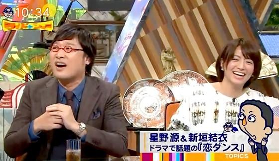 ワイドナショー画像 恋ダンスをマルモリのパクリだと言う松本人志に赤江珠緒「パクリじゃなくて流行りです」 2016年11月13日