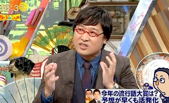 ワイドナショー画像 南海キャンディーズ山里亮太が流行語大賞の行方を語る 2016年11月13日