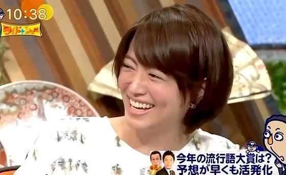 ワイドナショー画像 君の名はの感想を求められた赤江珠緒が答えに窮するのを見て松本人志「おっさんやから響かなかった」 2016年11月13日