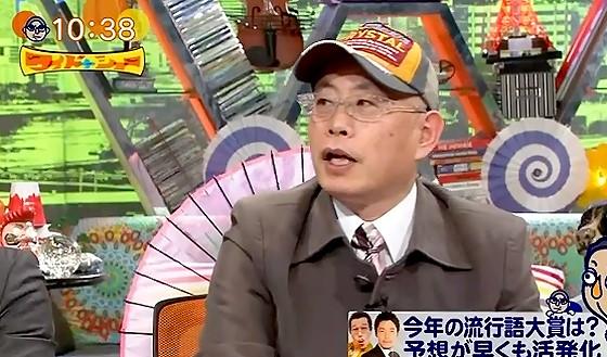 ワイドナショー画像 大川総裁「流行語大賞はポジティブな言葉になると予想」 2016年11月13日
