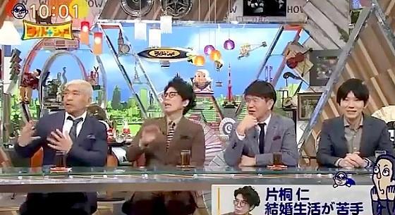 ワイドナショー画像 結婚生活の話をする片桐仁に松本人志が「秋元優里アナの前ではやめて」 2016年11月20日