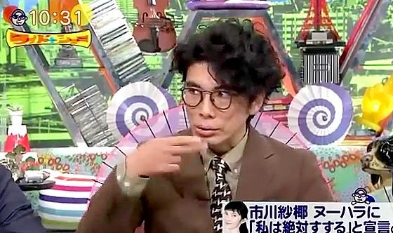 ワイドナショー画像 片桐仁「ヌーハラ解消には落語がいいのでは」 2016年11月20日