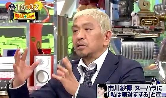 ワイドナショー画像 松本人志「ヌーハラを唱える外国人は麺をすることができないので実はうらやましいと感じている」 2016年11月20日