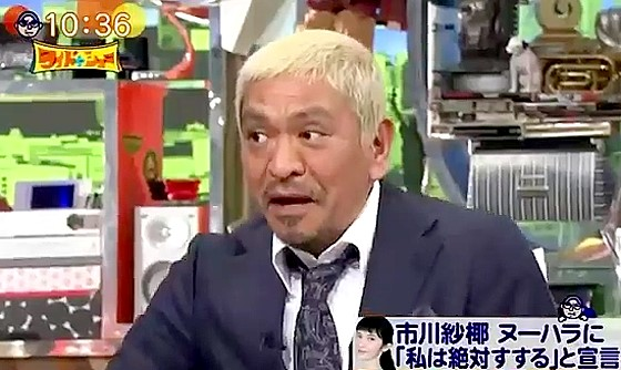 ワイドナショー画像 松本人志がかつて流行った「でやでや」エピソードを紹介 2016年11月20日