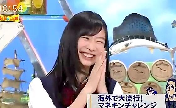 ワイドナショー画像 ワイドな女子高生の岡本夏美が松本人志が提唱する「でやでや」を否定 2016年11月20日