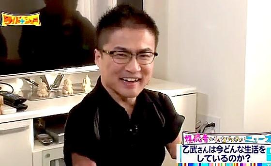 ワイドナショー画像 不倫騒動後8ヵ月ぶりにワイドナショー出演の乙武洋匡 2016年11月27日