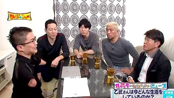 ワイドナショー画像 乙武洋匡の自宅を訪問した東野・松本・古市・ヒロミに離婚の理由を語る 2016年11月27日