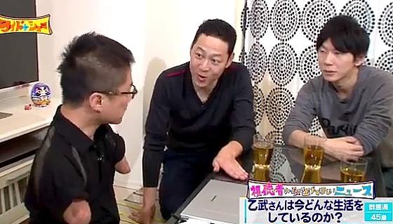 ワイドナショー画像 7ヵ月子どもに会えていないという乙武洋匡に東野がインタビュー 2016年11月27日