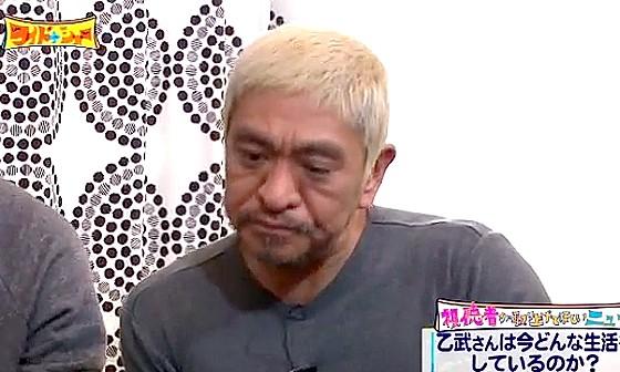 ワイドナショー画像 松本人志が自分の妻の心境を代弁 2016年11月27日
