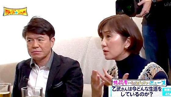 ワイドナショー画像 佐々木恭子アナが女性の立場から不倫を公表した乙武洋匡を批判 2016年11月27日