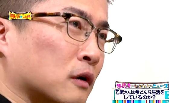 ワイドナショー画像 乙武洋匡「不倫のことを小3の息子に話したがピンと来てなかった」 2016年11月27日
