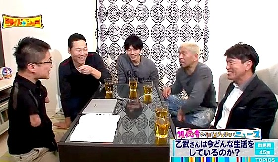 ワイドナショー画像 乙武洋匡「障害者ということでチヤホヤされていた」 2016年11月27日