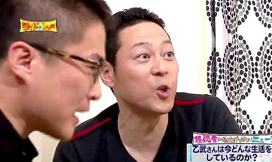 ワイドナショー画像 東野幸治「乙武さんはスタジオで椅子グルグルの刑が待っている」 2016年11月27日
