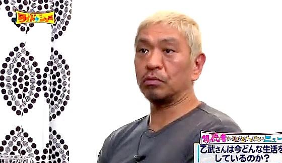 ワイドナショー画像 松本人志が乙武洋匡にツイッターを再開するよう提案 2016年11月27日