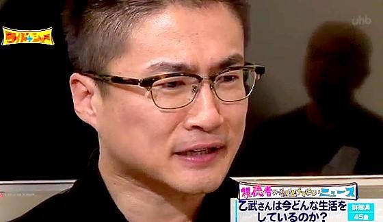 ワイドナショー画像 エールを送る松本人志に感動する乙武洋匡だったが自分を「ゲスの極み乙武」ととぼける。 2016年11月27日