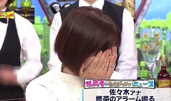 ワイドナショー画像 本番中に携帯のアラーム音が鳴った佐々木恭子アナが恥ずかしさで両手で顔を覆う 2016年12月4日