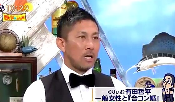 ワイドナショー画像 松本人志が前園真聖に「合コンを作った人ですもんね」 2016年12月11日