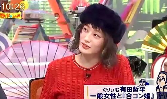 ワイドナショー画像 水曜日のカンパネラのコムアイが同棲相手についてと結婚観を語る 2016年12月11日
