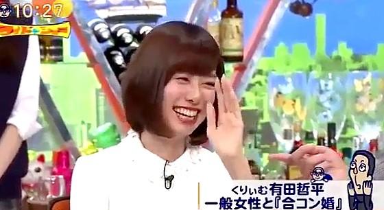 ワイドナショー画像 山崎夕貴アナがIT関連との合コンを認める 2016年12月11日
