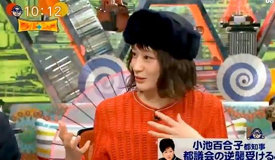 ワイドナショー画像 水曜日のカンパネラ・コムアイ「小池さんには入れなかった」 2016年12月11日