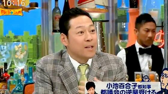 ワイドナショー画像 東野幸治「オリンピックの会場問題には裏で話し合いがあるのではないか」 2016年12月11日