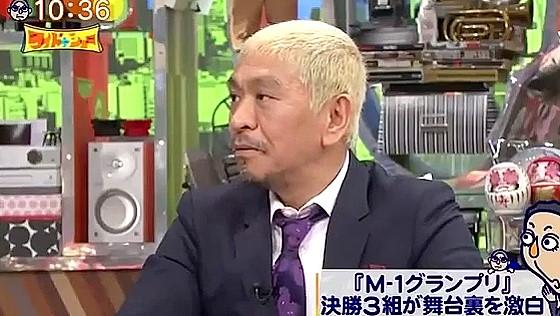 ワイドナショー画像 M1の話題に松本人志「他局なのにいいのか」 2016年12月11日