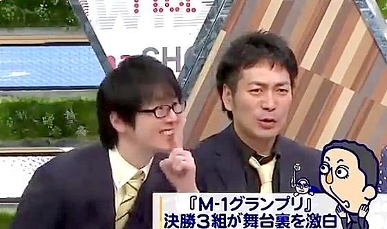 ワイドナショー画像 スーパーマラドーナ田中が新ギャグを披露するも松本人志から「戦闘力ゼロやな」 2016年12月11日