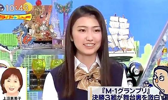 ワイドナショー画像 ワイドナ現役高校生の松山桐子「M1は上沼恵美子さんが面白かった」 2016年12月11日