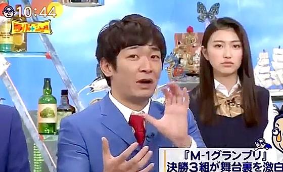ワイドナショー画像 銀シャリ鰻「M1の賞金で番組出演権が買えるなら買いたい」 2016年12月11日