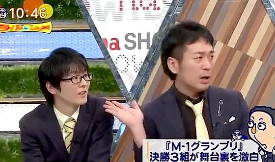 ワイドナショー画像 スーパーマラドーナ田中「あまり忙しいのはいや」 2016年12月11日