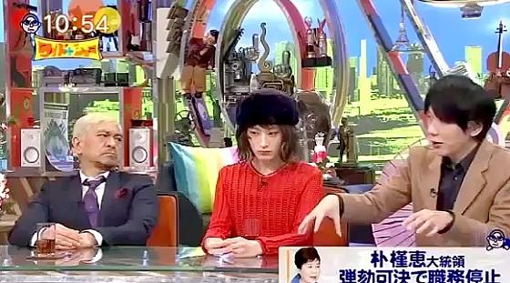 ワイドナショー画像 古市憲寿「日米は戦争を乗り越えて仲のいい国になったように、日韓関係も良くできるのでは」 2016年12月11日