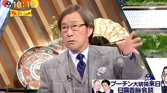 ワイドナショー画像 武田鉄矢「ロシアには日本の文化が溢れている」 2016年12月18日