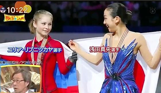ワイドナショー画像 浅田真央選手の隣で喜ぶアニメ好きのロシアのリプニツカヤ選手 2016年12月18日
