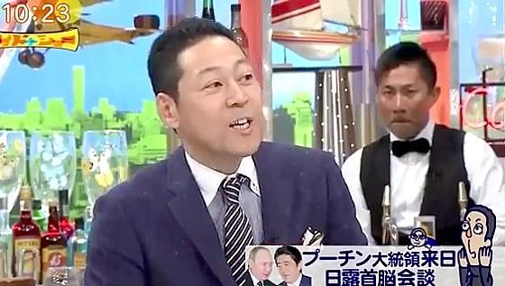 ワイドナショー画像 東野幸治が北方領土問題について解説 2016年12月18日